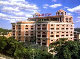 Guangdong Victory Hotel