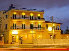 Aegli Hotel