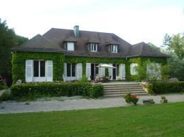 Au clair bois, Offemont (рядом с городом Sermamagny)