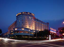 New Century Hotel Taizhou, Taizhou (Luqiaozhen yakınında)