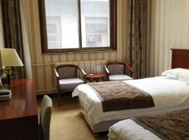 Rui Rong Express Hotel, Wuyishan (Chijia yakınında)