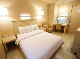 Kindness Hotel - Jhong Jheng, Kaohsiung