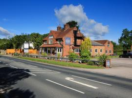 The George Carvery & Hotel, Ripon (рядом с городом Bishop Monkton)