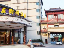 Suyunge Hotel, Taicang (Rixindadui yakınında)
