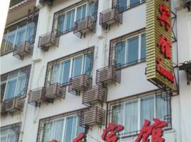 Jiazhile Hotel, Guilin (Daxu yakınında)