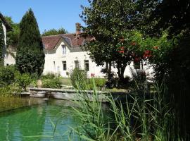 Jardin de Canaan, Saint-Julien-de-Chédon (рядом с городом Faverolles-sur-Cher)