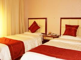 Haolin Hotel