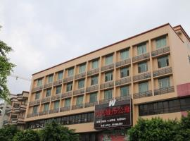 Wanda City Apartment, Nanhai (Leping yakınında)