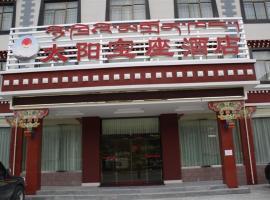 Taiyang Baozuo Hotel, Nyingchi (Qabnag yakınında)