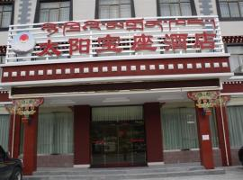 Taiyang Baozuo Hotel, Nyingchi (Lunang yakınında)
