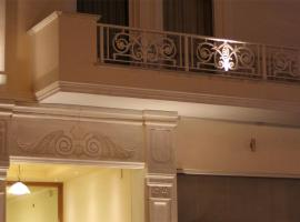 Ξενοδοχείο Ουράνια