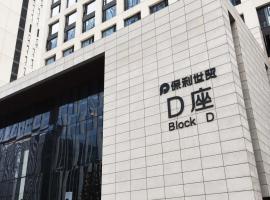 Checkinn International Apartment (GuangZhou PaZhou Poly World Trade Branch), Guangzhou (Tangxia yakınında)