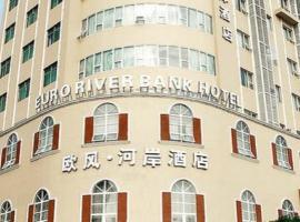 Euro River Bank Hotel, Chishui (Fubaochang yakınında)
