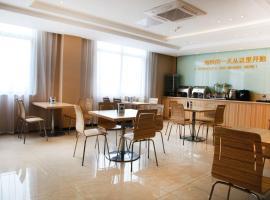 City Comfort Inn Wuhan Wujiashan Economic Development Zone, Wujiashan (Caidian yakınında)