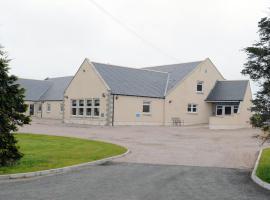 Lairhillock Lodge, Stonehaven (рядом с городом Maryculter)