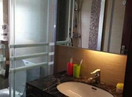 Zhuhai Sunshine Apartment(New Xiangzhou Branch), Zhuhai (Nanxi yakınında)