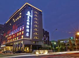 嘉義皇品國際酒店, 嘉義市