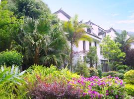 Rehai Meinvchi Hot Spring Hotel