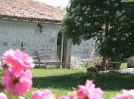 Gîte les Chaillots, La Jard (рядом с городом Thénac)