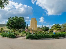 Kibbutz Gesher Hospitality, Gesher (Near Ash Shūnah ash Shamālīyah)
