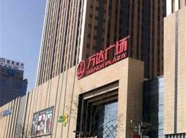 Yinchuan Wanda Shunjie Hotel Apartment