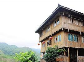 Xinyu Guesthouse, Longsheng (Heping yakınında)