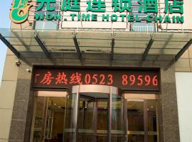 Yuanting Hotel, Taixing (Kou'an yakınında)