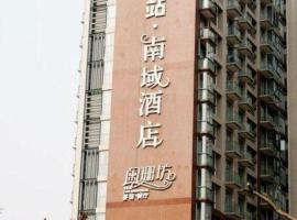 Trip Stage Inn Nanyu Branch, Chengdu (Tianhuizhen yakınında)