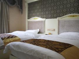 Kunming Baolilai Hotel Changshui Airport Branch, Kunming (Tangchi yakınında)