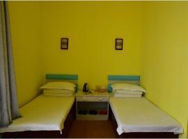 Hulunbuir Longyun Hotel, Old Barag (Bayan Hure yakınında)