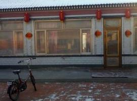Wusong Meiyuan Inn