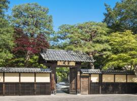 Suiran, a Luxury Collection by Marriott Hotel, Kyoto