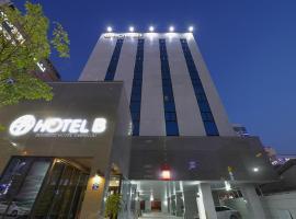 ホテル B