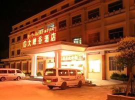 Linzhi Daxiagu Hotel, Nyingchi (Qabnag yakınında)