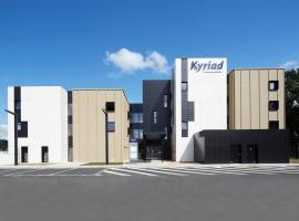 Kyriad Prestige Pau – Palais des Sports, Pau