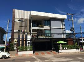 Dino Studio Luxury Homestay, Kalasin