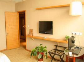 Yinchuan Pengbo Business Hotel
