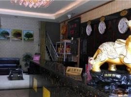 Yufu Business Hotel, Yushu