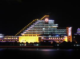 Wenzhou Mengjiang Hotel, Yongjia