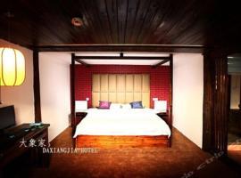 Liping Elephant's Family Hotel, Liping (Gaoqing yakınında)
