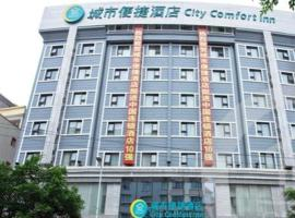 City Comfort Inn Hezhou Plaza, Hezhou (Babu yakınında)