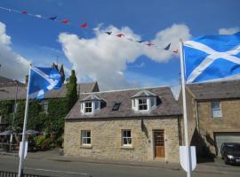 Scottish Borders Holiday Cottage, Coldstream (рядом с городом Cornhill-on-tweed)