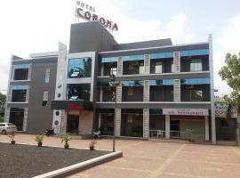 Hotel Corona, Bharuch (рядом с городом Keshrol)