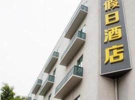 Guangzhou Hengchao Holiday Hotel, Guangzhou (Dongjiao yakınında)