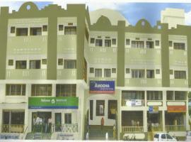 Amogha International Hotel, Chitradurga