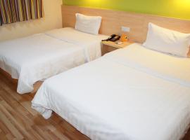 7Days Inn Zhanjiang Mazhang Center, Zhanjiang (Suixi yakınında)