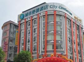 City Comfort Inn Laibin Binjiang Road, Laibin (Weidu yakınında)