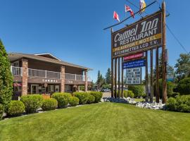 Carmel Inn, Prince George