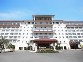 Guangzhou Zhongbang International Hotel, Canton