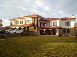 Guest House Vurben, Vŭrben (Bratya Daskalovi yakınında)